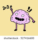 smart clever glad  brain trying ... | Shutterstock .eps vector #527416600