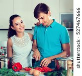 happy adults standing near... | Shutterstock . vector #527467666