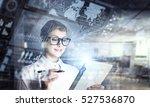 innovative technologies in... | Shutterstock . vector #527536870