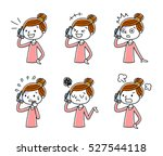 phone  female  set  variation | Shutterstock .eps vector #527544118