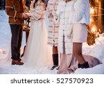 winter wedding | Shutterstock . vector #527570923