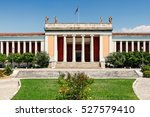the national archaeological... | Shutterstock . vector #527579410