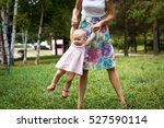 small cute baby and nice mom... | Shutterstock . vector #527590114
