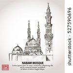 nabawi mosque in sketch vector... | Shutterstock .eps vector #527590696