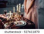 festive still life by... | Shutterstock . vector #527611870