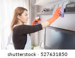 asian young maid cleaning at... | Shutterstock . vector #527631850