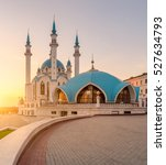 image of kul sharif mosque.... | Shutterstock . vector #527634793