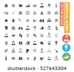 medical icon set clean vector | Shutterstock .eps vector #527643304