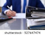 binders with papers are waiting ... | Shutterstock . vector #527647474