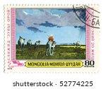 mongolia   circa 1979  a stamp... | Shutterstock . vector #52774225