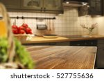 wooden table of free space in... | Shutterstock . vector #527755636