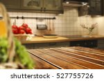 wooden table of free space in... | Shutterstock . vector #527755726