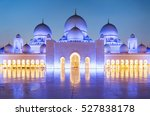 Amazing Grand Mosque. Sheikh...