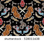 Seamless Indian Pattern. Set O...