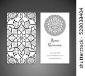 business card. vintage... | Shutterstock .eps vector #528038404