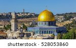 Mousque Of Al Aqsa  Dome Of Th...