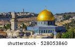 Mousque Of Al Aqsa  Dome Of Th...