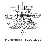 hand drawn vector illustration... | Shutterstock .eps vector #528062938