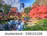 autumn colors in koishikawa... | Shutterstock . vector #528121138