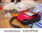 cpr with aed training and blur... | Shutterstock . vector #528149968