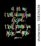 as for me  i will always have... | Shutterstock .eps vector #528156136