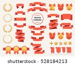 vector collection of decorative ... | Shutterstock .eps vector #528184213