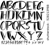 hand drawn font made by dry... | Shutterstock .eps vector #528213988