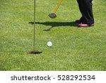 golf putter | Shutterstock . vector #528292534