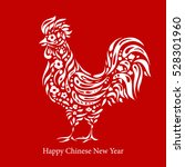 chinese new year. illustration... | Shutterstock .eps vector #528301960