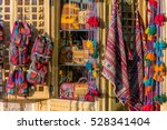 shops of persian carpet in the... | Shutterstock . vector #528341404