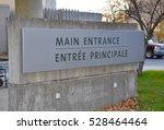 main entrance sign   Shutterstock . vector #528464464