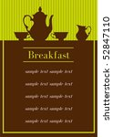 title page for the menu   Shutterstock .eps vector #52847110