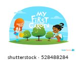 my first garden concept. cute... | Shutterstock .eps vector #528488284