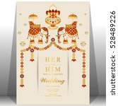 indian wedding card  elephant... | Shutterstock .eps vector #528489226