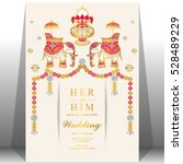 indian wedding card  elephant... | Shutterstock .eps vector #528489229