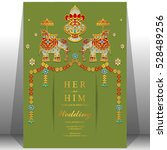indian wedding card  elephant... | Shutterstock .eps vector #528489256
