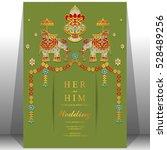 indian wedding card  elephant... | Shutterstock .eps vector #528489256