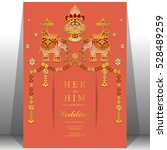 indian wedding card  elephant... | Shutterstock .eps vector #528489259