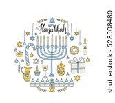 vector greeting card   happy... | Shutterstock .eps vector #528508480