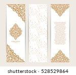 vector decorative retro...   Shutterstock .eps vector #528529864