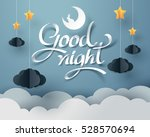Paper Art Of Goodnight And...