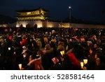 seoul  south korea   december 3 ... | Shutterstock . vector #528581464