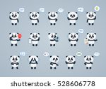 big set of baby panda... | Shutterstock .eps vector #528606778