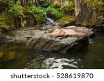 small waterfall in the... | Shutterstock . vector #528619870