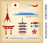 vector landmark of japan... | Shutterstock .eps vector #528651880