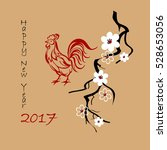 background for 2017 chinese new ... | Shutterstock .eps vector #528653056