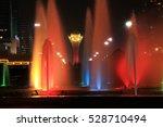 astana  kazakhstan   july 04 ... | Shutterstock . vector #528710494