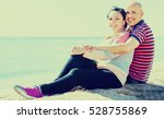 happy  charming mature couple... | Shutterstock . vector #528755869