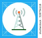 radio tower icon | Shutterstock .eps vector #528756118