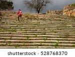 Small photo of Labranda ancient city,Milas, Mugla / Turkey.